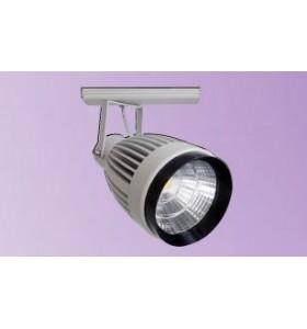 Spot LED cu sina